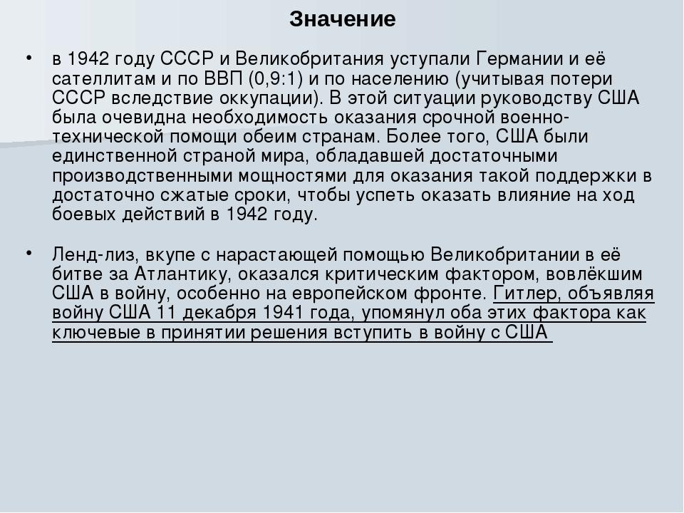 Сроки доставки писем почта россии