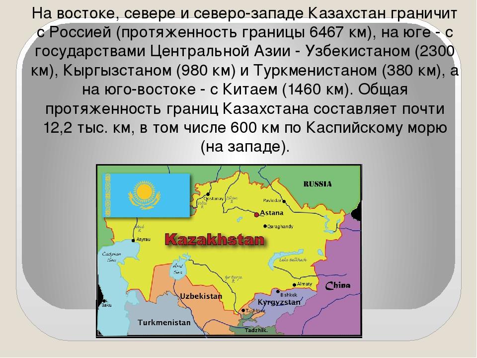 goroda-severa-rossii