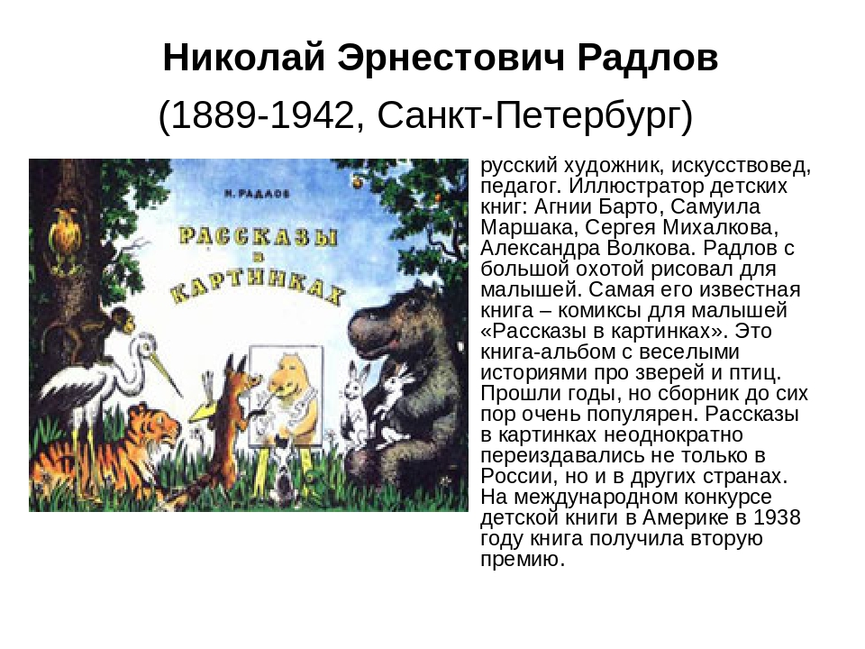 Николай Эрнестович Радлов (1889-1942, Санкт-Петербург) русский художник, и...