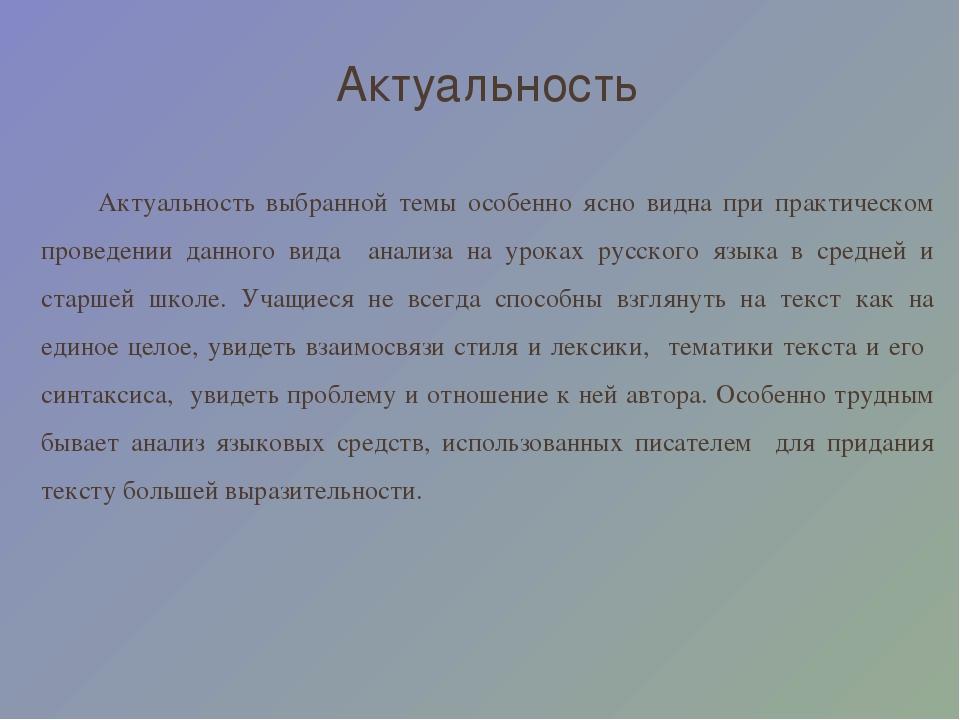 Курсовая работа по русскому языку лексика 106