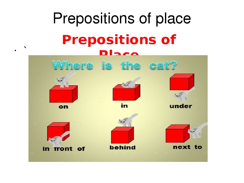 categories of prepositions the free dictionary - 960×720