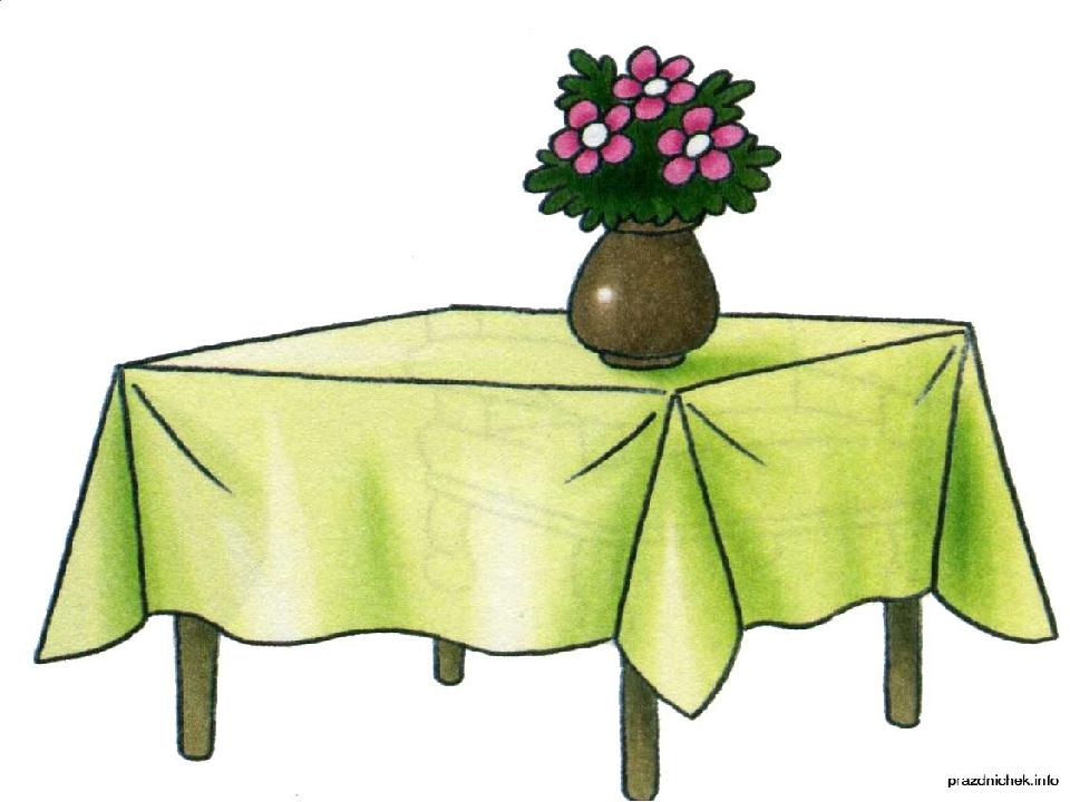 картинки нарисовать стол