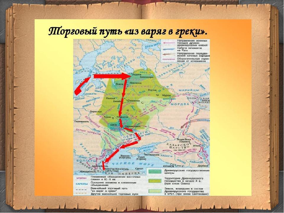 путь из варяг в греки с картинками пять тысяч заброшенных
