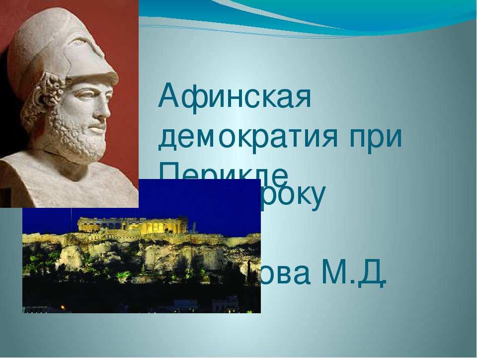 athens essay Timon of athens each study guide we provide is a free source for literary analysis we offer an educational supplement for better understanding of classic and.