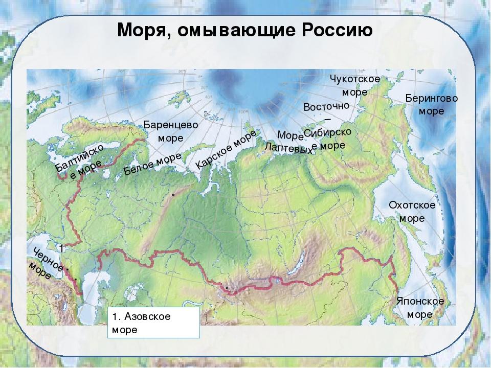 картинки с видами рек морей океанов россии отлично подходит