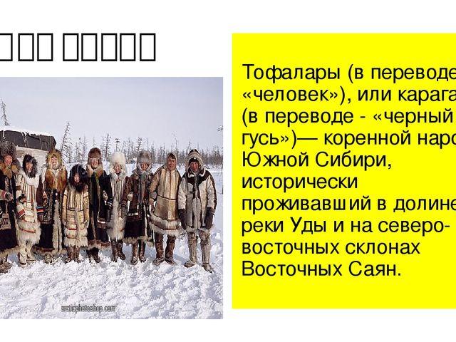 Презентации по литературе восточной сибири в 6 классе