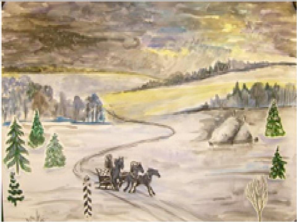 Зимняя дорога рисунки а.с.пушкин