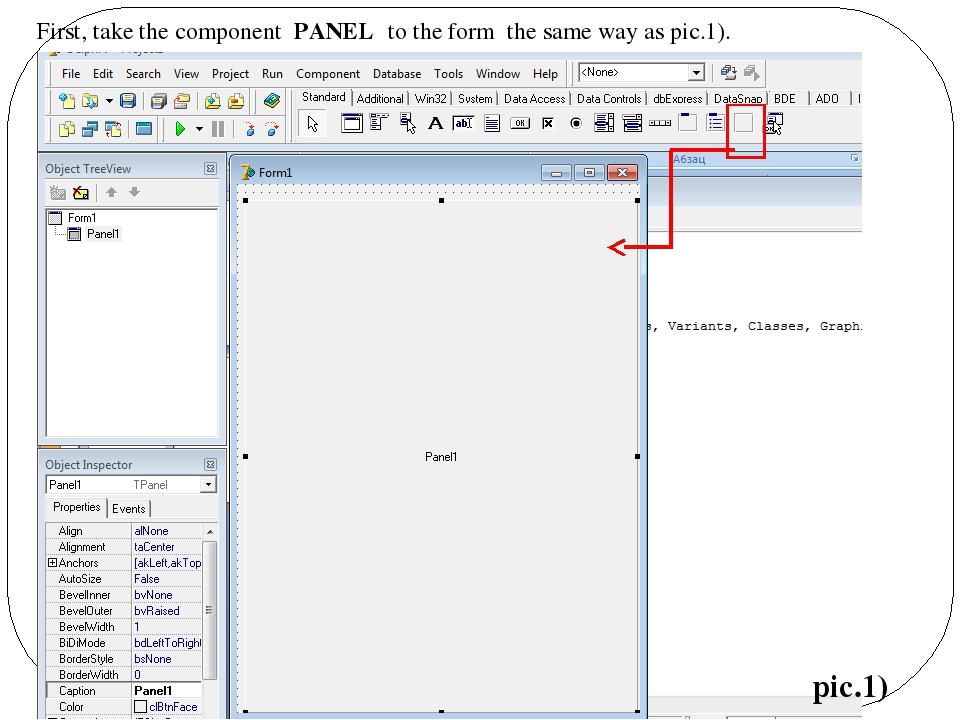 First, take the component PANEL to the form the same way as рic.1).  рic.1)
