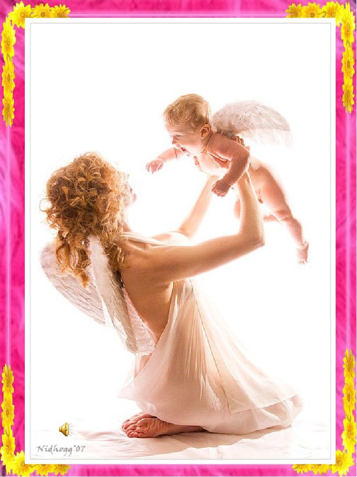 Слово о Матери