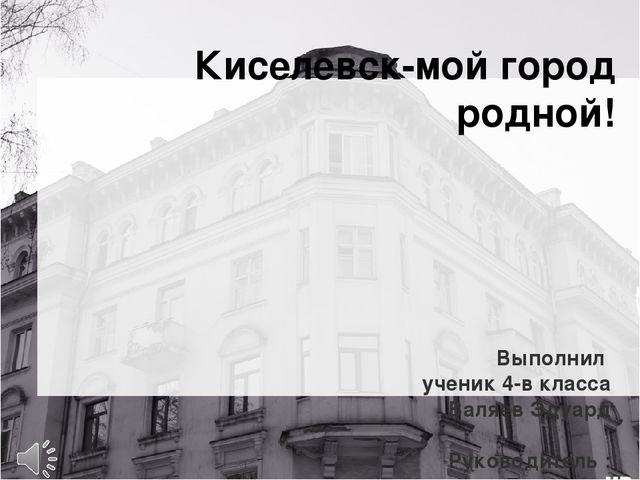 Кокс Сайт Чита Соли дешево Домодедово