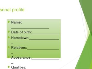 Personal profile Name: ___________________ Date of birth:______________ Homet