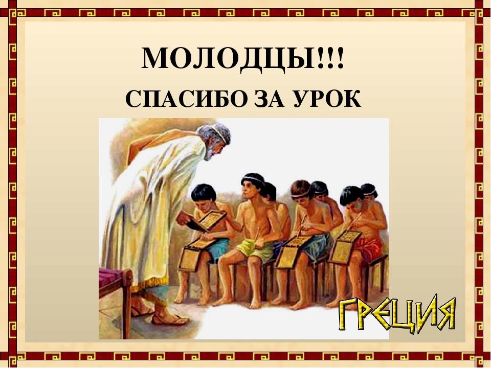 Школах афинских на шпаргалка гимнасиях тест в и
