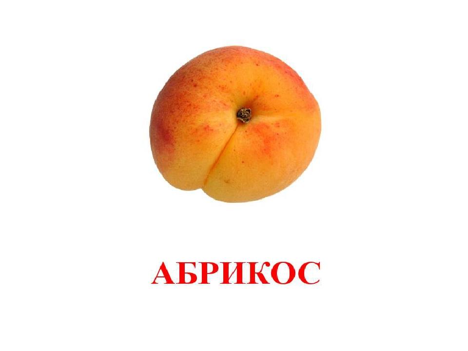 Апельсин картинка с надписью, днем рождения мужа