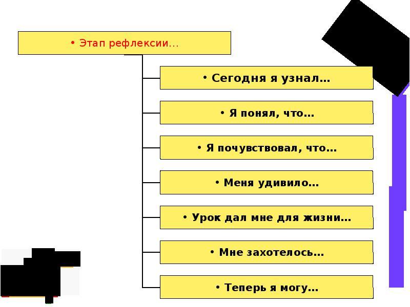 hello_html_m7810f0ac.jpg