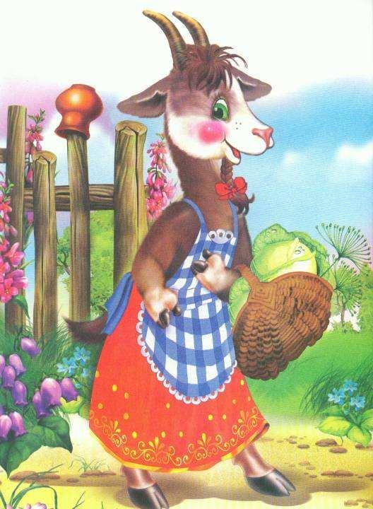Сказочные козы картинки