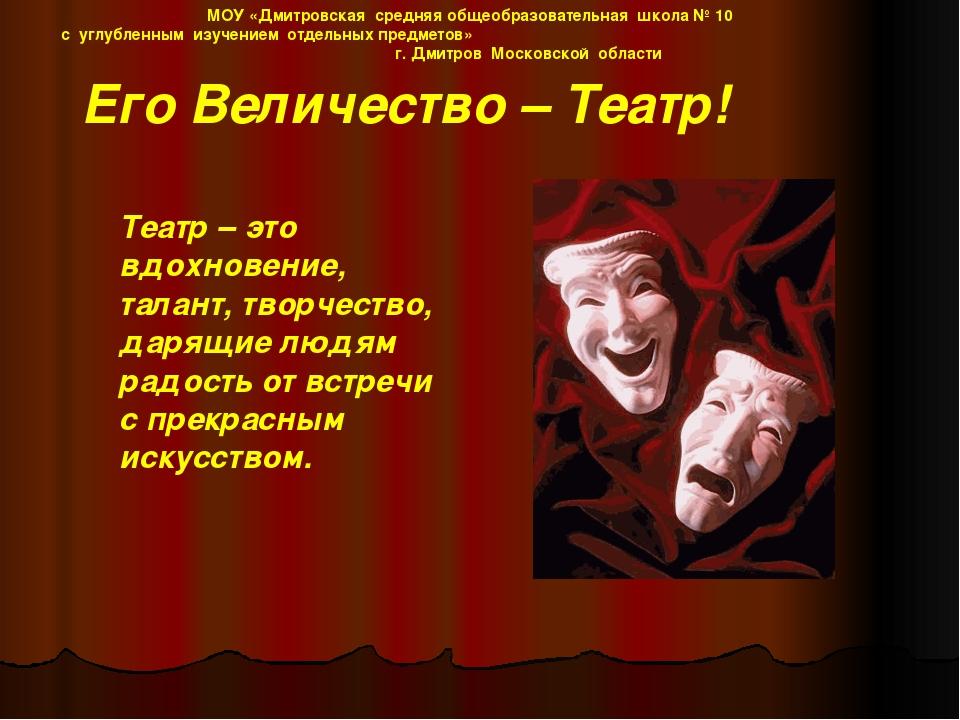 балкон стихи для театрального кружка сне вас
