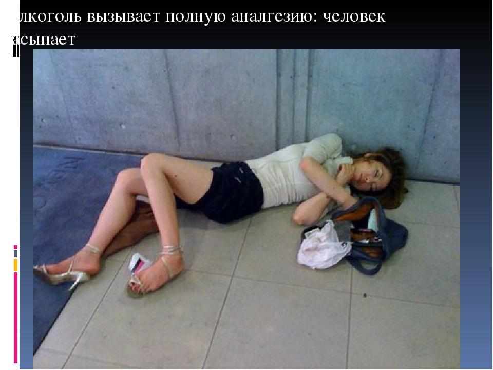Пяні Рускі Дівки