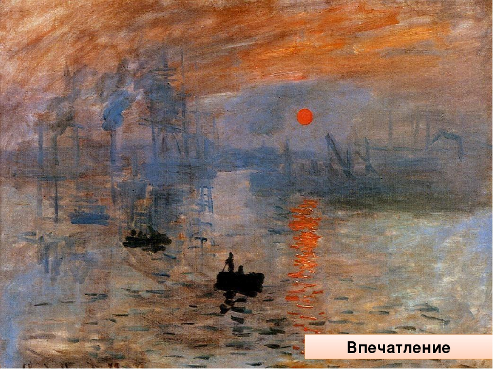 impressionism in art The impressionism movement in art was followed by the realism and romantic periods in complete contrast to realism and romanticism, with it.