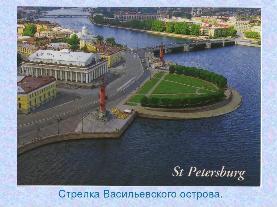 остров васильевский печать фотографий