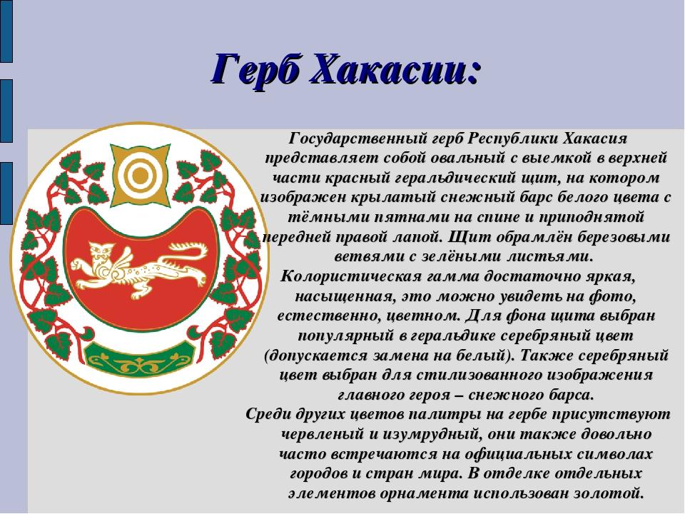 Сорт винограда чауш описание и фото просто открывать