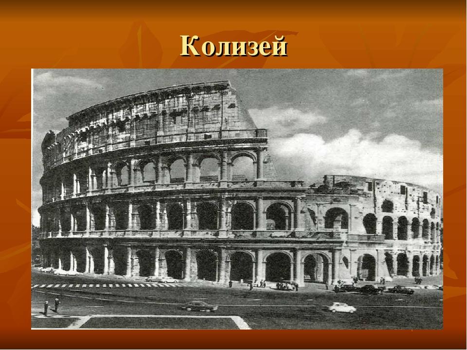 вексельберг российский картинки на тему древний рим обоев для отделки