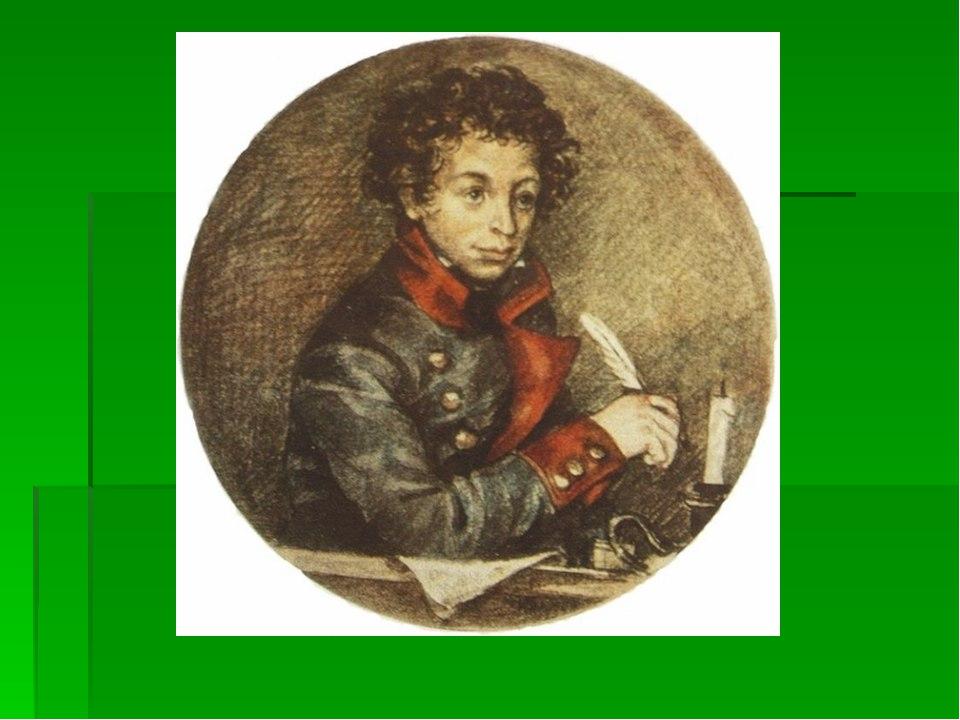 Картинки пушкина молодость
