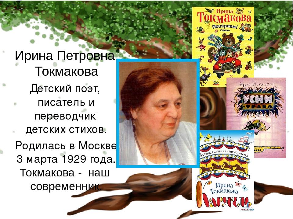 Картинки страна чудес ирины токмаковой, котики аву