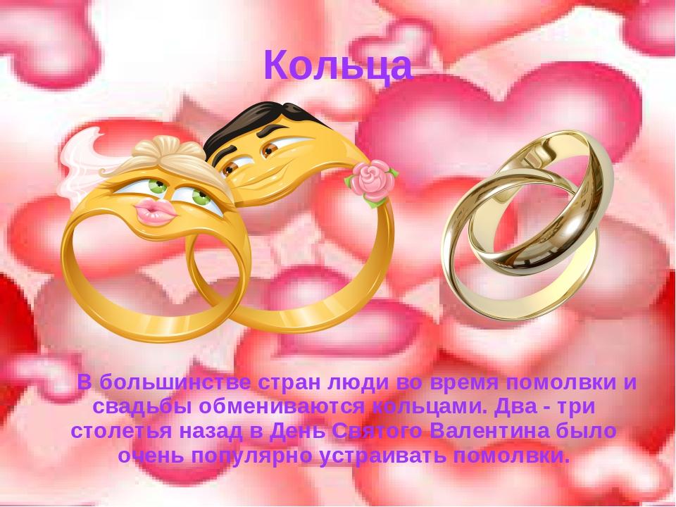 Поздравления подруге со сватовством дочери