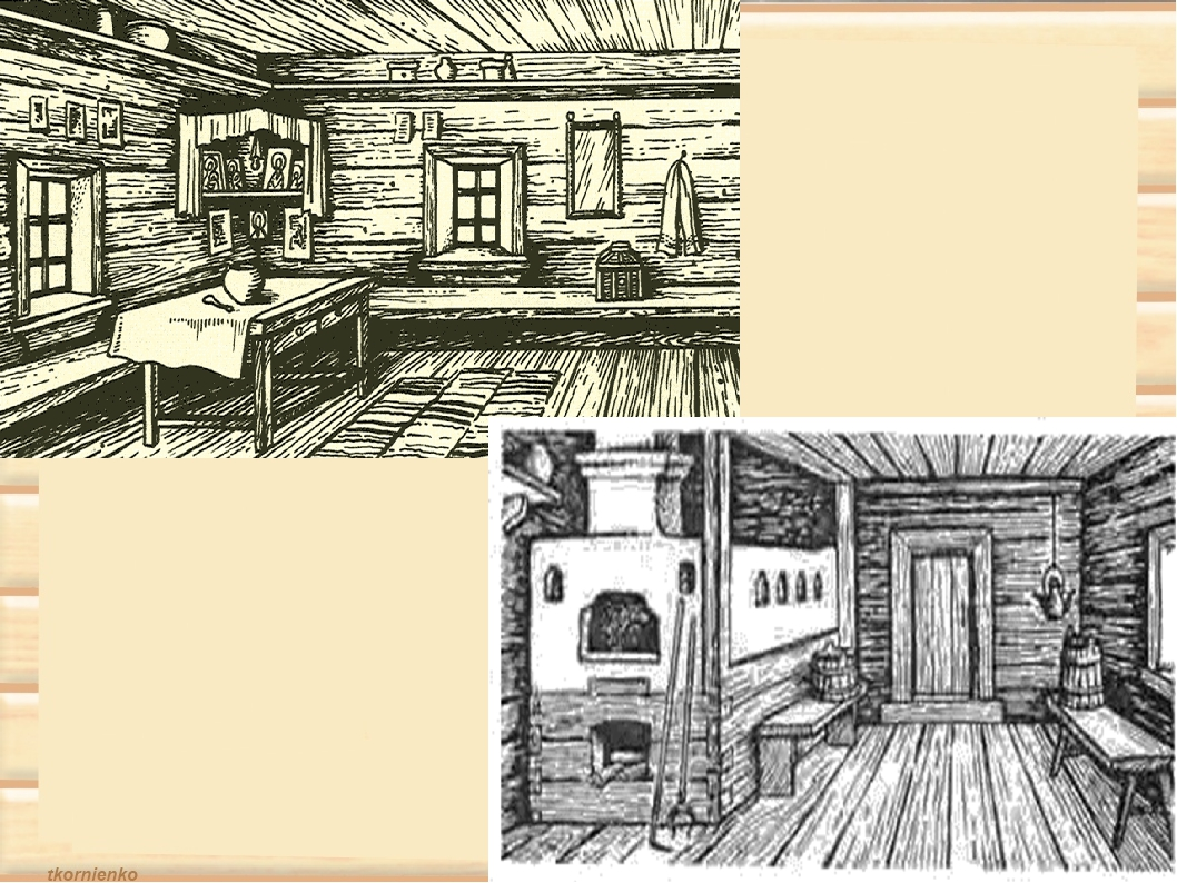 древнерусский дом внутри рисунок сильней