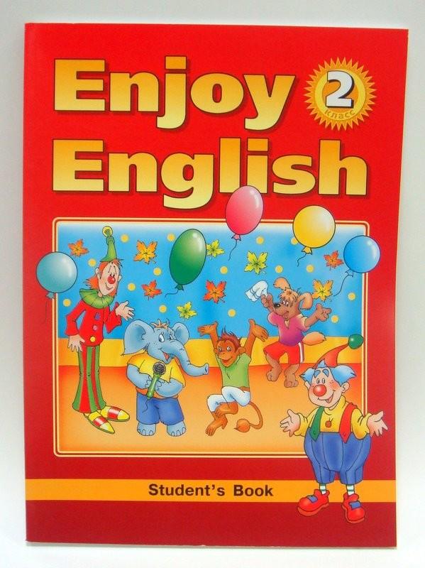 Гдз По Английскому С Удовольствием 2 Класс