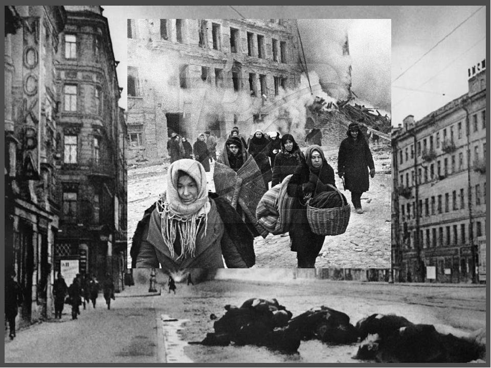Блокадный ленинград юрий рябинник — img 1