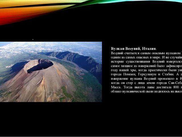 Играть в вулкан Мошенское установить Казино вулкан на телефон Ершо download