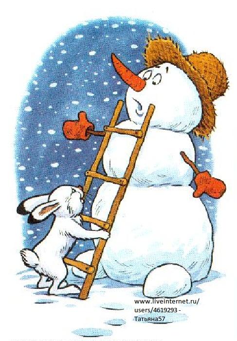 снеговика картинка составь