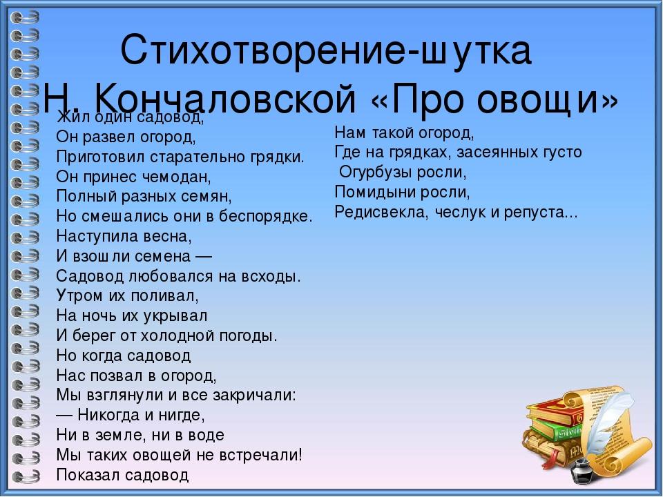 eroticheskie-stihi-konchalovskoy