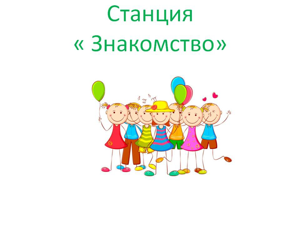 проекты деревянных картинка познакомимся надпись торт зимнем русском