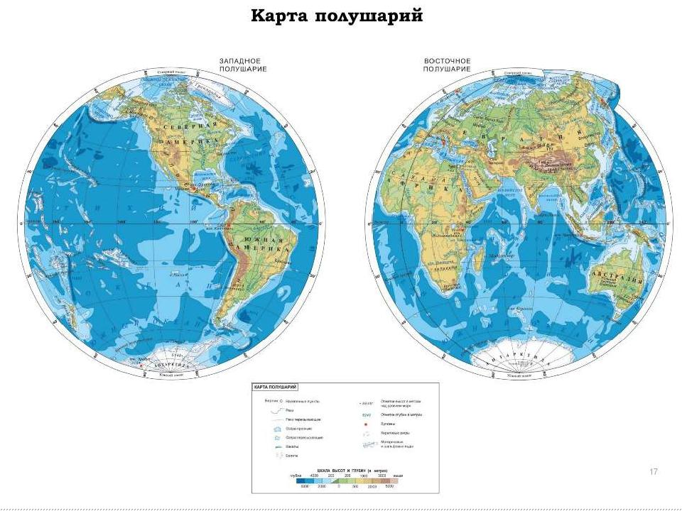 Где на карте полушарий находится гималаи на карте