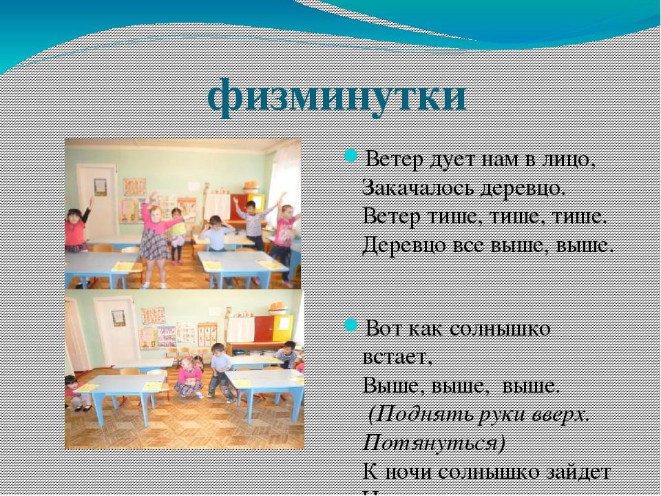 стихи на открытие лагеря в школе