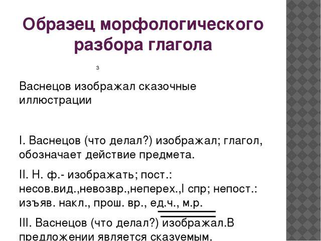 русфинанс банк реквизиты для погашения кредита