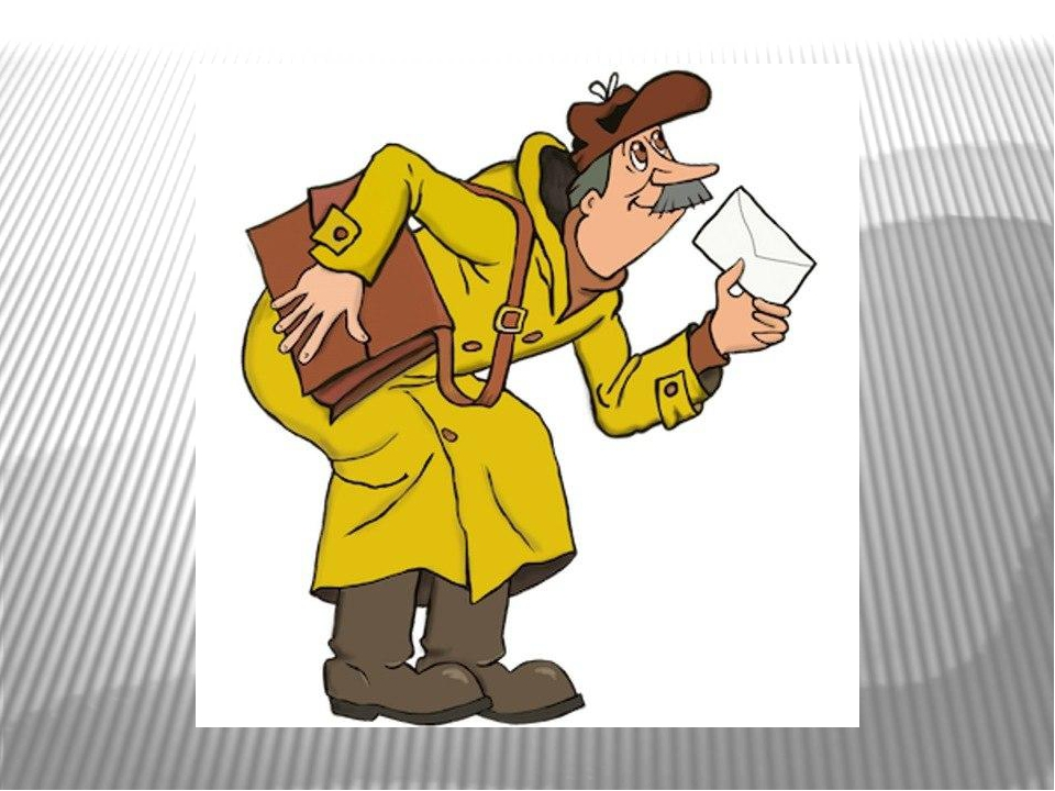 Картинки анимации печкин почтальон