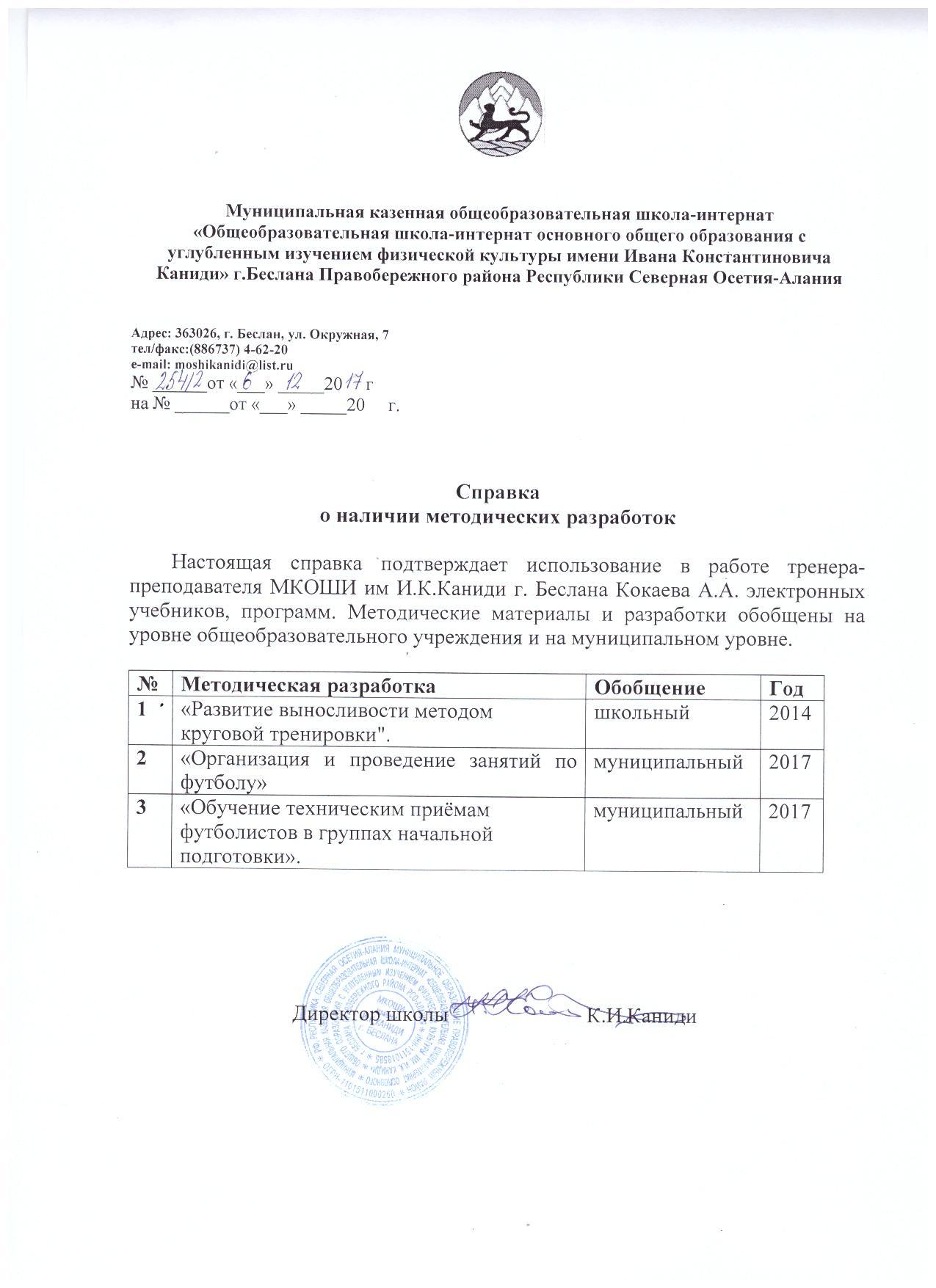где купить трудовую книжку в москве чистую