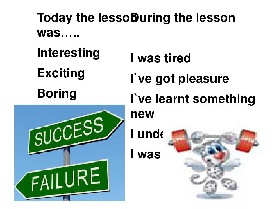 pleasure of learning Learning for pleasure brentwood learning for pleasure brentwood.