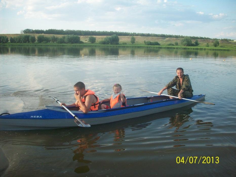 Охраняемые природные территории волгоградской области реферат 8550