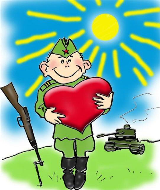 Смешные, смешные картинки для детей об армии