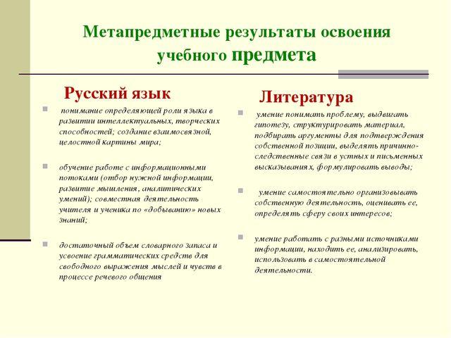 Синтаксис русского языка схема 448