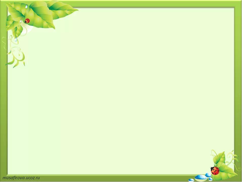 шаблон для презентации. красный фон