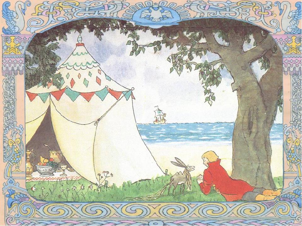 Картинка авторские и народные сказки, виде открытки