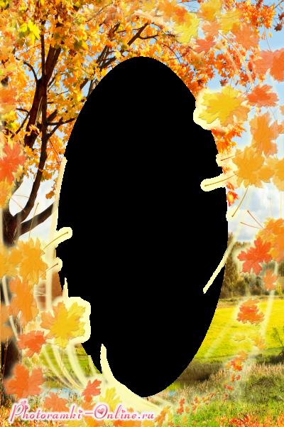 Осенние рамки для поздравлений