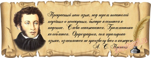 https://ds04.infourok.ru/uploads/ex/0830/00129247-4a1ec1ff/hello_html_4b01f6b7.jpg