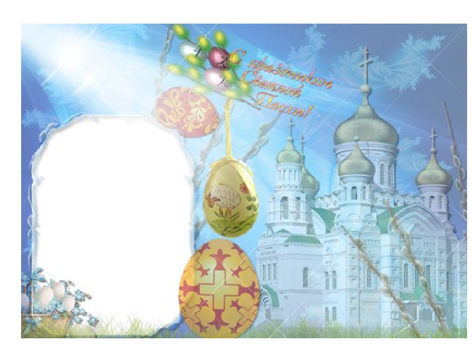 Поздравок открытки прощенное воскресенье