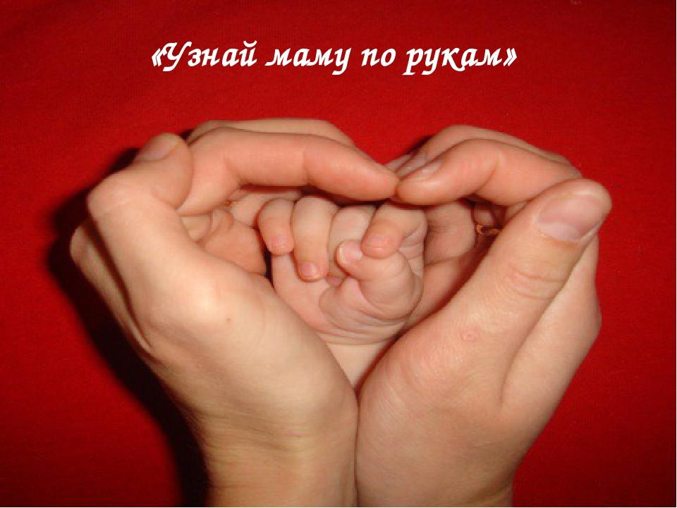 Порно фото марии куликовой